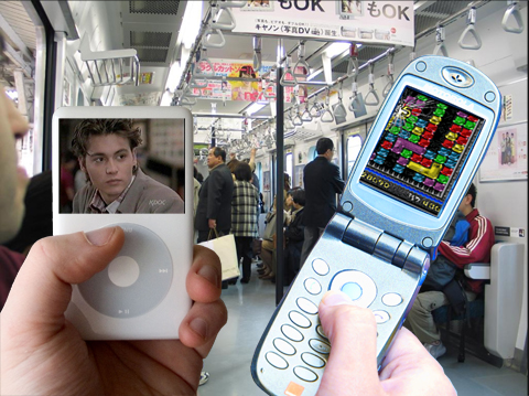 iPod And Phone Game Artist's Rendition